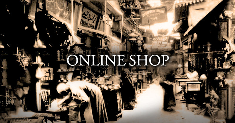 FAR EAST ONELINE SHOPへ