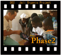 FEHP_jali_phase2s