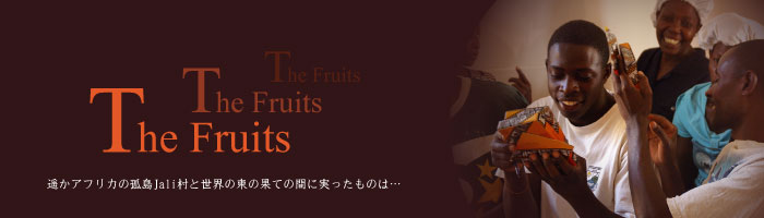 phase3_TheFruits_002